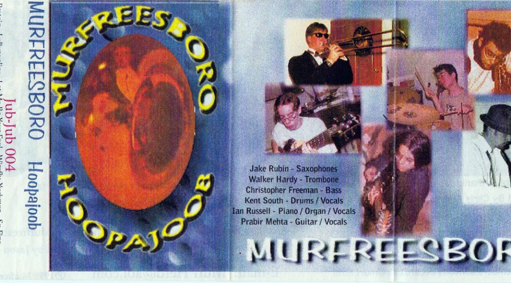 Murfreesboro: Hoopajoob, 1998, outside cover