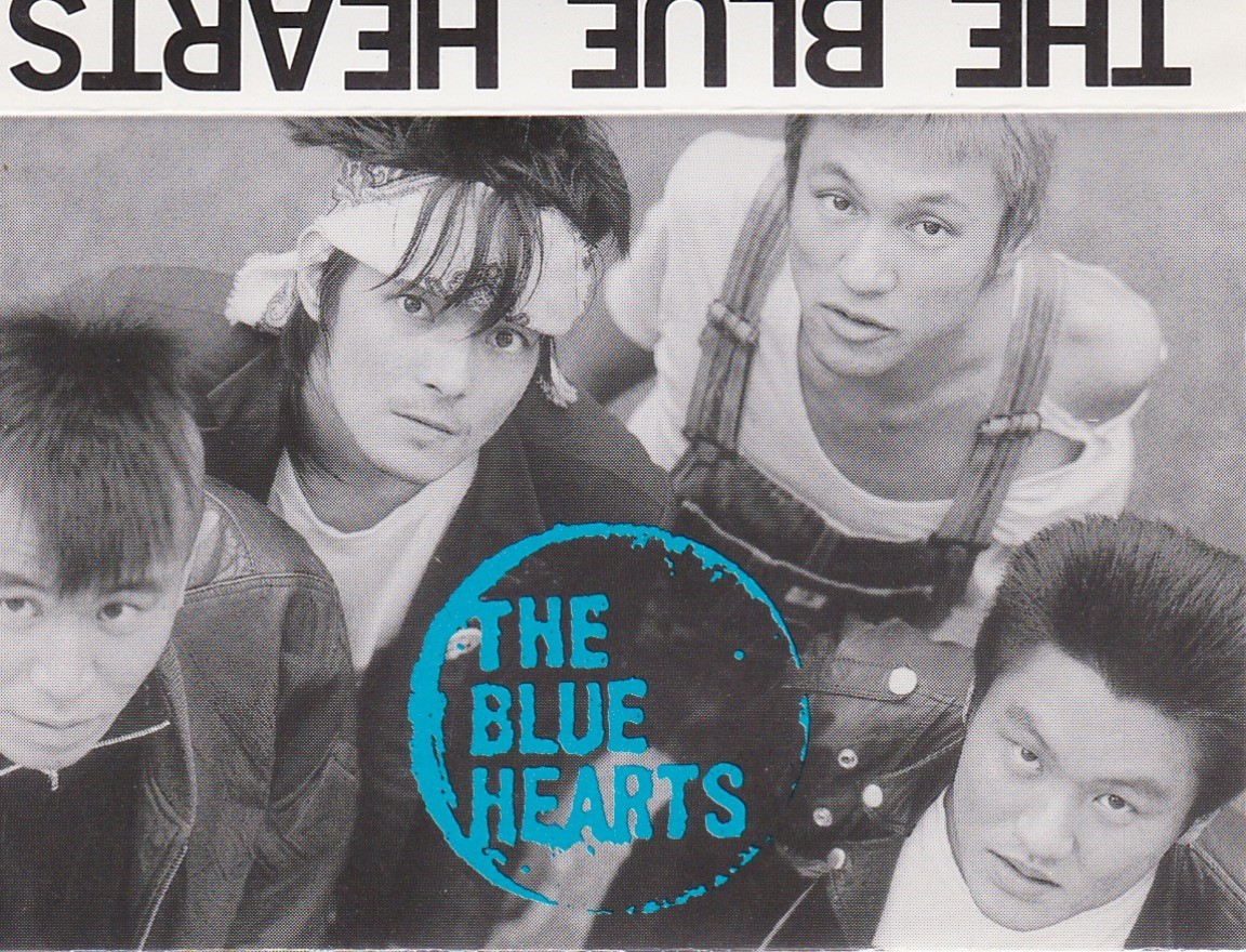 "The Blue Hearts: ""Be Nice"" b/w ""Linda Linda"""